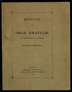 Rubaiyat_Fitzgerald_No.1